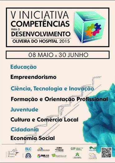 V Iniciativa Competências para o Desenvolvimento de Oliveira do Hospital
